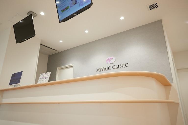 幅広い診療が可能な総合クリニック